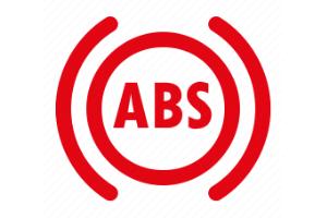Диагностика ABS